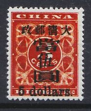 1897 IMPERIAL CHINA RED REVENUE STAMP, Large $5 Surcharge on 3c, MNH, see scan