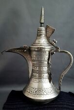 ANTIQUE ISLAMIC PERSIAN  ARABIAN ARTIFACT NIZWA SOLID SILVER COEFFE POT DALLAH
