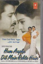 """HUM AAPKE DIL MEIN REHTE HAIN"" BOLLYWOOD IMPORT CASSETTE 1998"