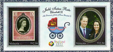 Malaysia 2013 Queen Elizabeth II/ Royal Visit Prince William M/S 5 pcs