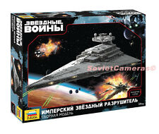"1/2700 Star Wars Imperial Star Destroyer Model Kit Zvezda 9057 60см 23.6"" New"
