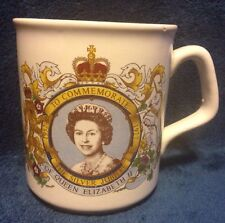 Queen Elizabeth II Silver Jubilee Commemorative Coffee Mug Tams England Royalty