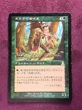 Elvish Piper Japanese    MTG Magic     (see scan)