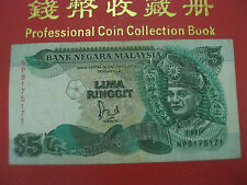 RM5 Cross Jaafar Sign 6th series - NP 9175171 (VF+)
