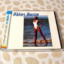 Whitney Houston - S/T 1985 JAPAN CD W/OBI 32RD-31 #103-3