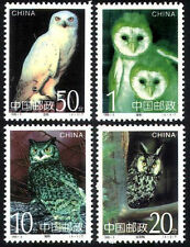 China 1995 Birds of Prey - OWLS set of 4 MNH