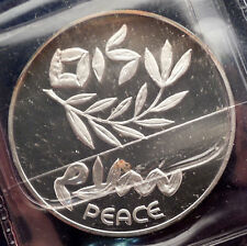 1980 ISRAEL & EGYPT Peace Treaty 32nd Year SILVER Proof 200 Lirot Coin i56984