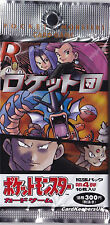 Japanese Team Rocket Booster Pack - Pokemon Trading Card Game - NEW SEALED