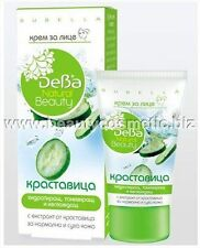 FACE CREAM CUCUMBER 50ML for normal and dry skin