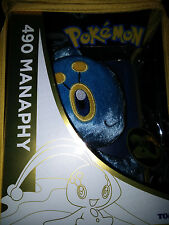 "Manaphy 20th Anniversary Pokemon Limited Edition 8"" Plush 