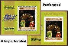 MUHAMMAD ALI v. Joe Frazier Boxing Stamp Sheets PERF & IMPERF (1971 Manama)