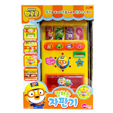 Pororo Talking Beverage Vending Machine Toy Characters Cute Kids Children's Gift