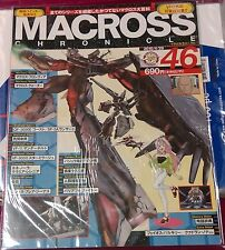 JAPAN ART BOOK MACROSS CHRONICLE VOLUME 46 ShoPro SDF QF3000E MYLENE 1ST RUN