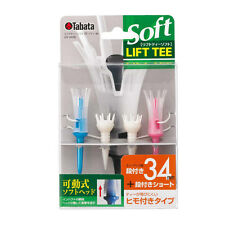 New Tabata Lift Tee Twin, Soft Regular - Made in Japan - GV0438