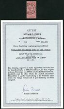 47/DP Türkei 1899 Innendienst Paar V 37 f + Plattenfehler V ° Jaffa Attest BPP