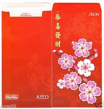 MRE * Jusco Ang Pau / Red Packet #12