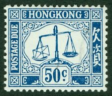 HONG KONG : 1965. Stanley Gibbons #D17 Very Fine, Mint Never Hinged. Catalog £30