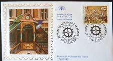 FRANCE PREMIER JOUR FDC YVERT 3142    REUNION DE MULHOUSE   3F    MULHOUSE  1998