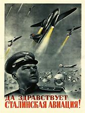 ADVERT WAR COLD SOVIET UNION AIR FORCE DEFEND RED ARMY ART POSTER PRINT LV7079