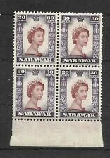 Sarawak 1955 30c SG#198 in block of 4 margin MNH superb white gum CV £32++