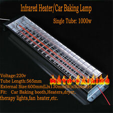 Spray /Baking booth Infrared Carbon Fiber Paint Heater Curing heating Lamp 1000W