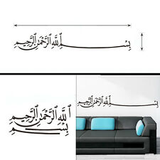 Removable Muslim Arabic Islamic Calligraphy Wall sticker vinyl Wallpaper decals