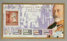 Hong Kong 1993 Classic Stamp Sheetlet No. 2