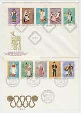 B2835: Finland #522a, #537a on (2) First Day Covers