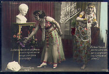 Spanish TINTED BEAUTY Performers Harem Girls SLAVES Actors 1915 ~ PARIS Latest!