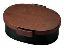 HAKOYA Lunch Bento Box 52907 Wood Grain Oval Big Tochi MADE IN JAPAN