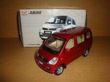 1/18 WULING HONGTU VAN MODEL CAR + GIFT