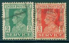 [JSC]1939/42. India Service Used King George VI