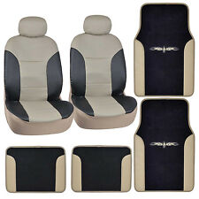 PU Leather Seat Covers Floor Mats Combo Car Van SUV Black Tan Beige 8pc Set
