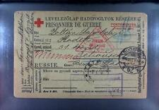 Camp 1919 Hungary to Russia POW Kriegsgefangenenpost Rotes Kreuz Red Cross 255
