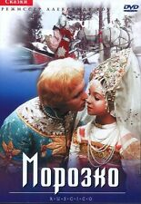 FATHER FROST / MOROZKO RUSSIAN FAIRY TALE MUSICAL ENGLISH FRENCH SOUND DVD NEW