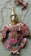 VINTAGE BURMESE THEATER PUPPET MARIONETTE WITH STRINGS