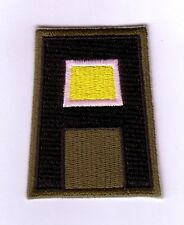 """WWII - 1st ARMY """"MILITARY INTELLIGENCE"""" (Reproduction)"""