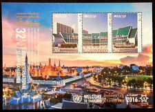 United Nations UN 2016 Asian Stamp Exhibition– Bangkok Miniature Sheet SOLD OUT!