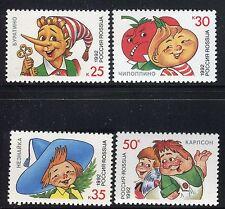 RUSSIA 1992 CHARACTERS CHILDREN'S BOOKS/TALES/PINOCCHIO/CIPOLLINO/DUNNO MNH