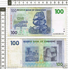 BANKNOTES FROM  ZIMBABWE ONE HUNDRED DOLLAR IN USED CONDITION