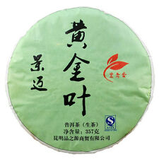 Aged Tree Huang Pian (Yellow Leaves) Yunnan Pu'er Tea Raw Puerh Tea Cake 357g