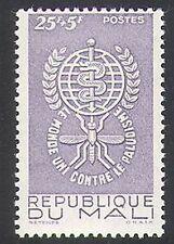 Mali 1962 MALARIA/medico/Zanzare/Insetti/salute/Benessere 1v (n37743)