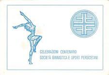 3956) SAN GIOVANNI IN PERSICETO CENTENARIO SOCIETA' GINNASTICA E SPORT. VG 1976.