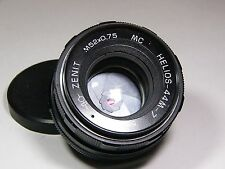 Helios-44m-7 2/58mm Full frame lens with Nikon-F bayonet