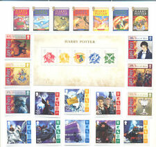 Harry Potter complete Collection Great Britain & Isle of Man mnh(3 sets + 1 M/s