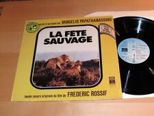 French Soundtrack LA FETE SAUVAGE Pathe Marconi MINT IN SHRINK!