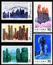 """China 1981 T64 """"The stone forest""""set stamp"""