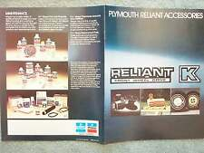 1981 PLYMOUTH RELIANT ACCESSORIES BROCHURE