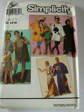 Simplicity 9945 Kids Costume Pattern Cave Man Egyptian Card King Scarecrow ucut