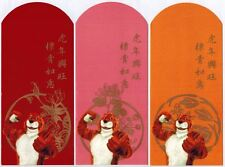 2010 United Detergent Year of Tiger CNY Packets/ Ang Pow - 3 pcs (1 set)